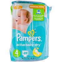 Подгузники для детей PAMPERS Active Baby (Памперс Актив Бэби) Dry 4 от 8 до 14кг 49шт