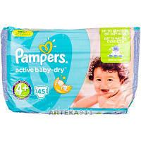 Подгузники для детей PAMPERS Active Baby (Памперс Актив Бэби) Dry 4+ от 9 до 16кг 45шт
