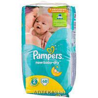 Подгузники для детей PAMPERS New Baby (Памперс Нью Бэби) Dry 2  от 3 до 6 кг 68шт