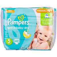 Подгузники для детей PAMPERS Active Baby (Памперс Актив Бэби) Dry 5 от 11 до 18 кг 42шт