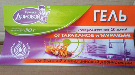 Инсектициды для дома