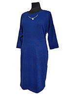 Трикотажное платье большие размеры(54-60)