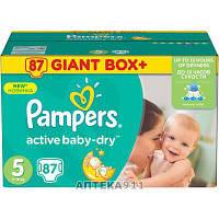 Подгузники для детей PAMPERS Active Baby (Памперс Актив Бэби) Junior (Юниор) 5 от 11 до 18 кг 87 шт NEW