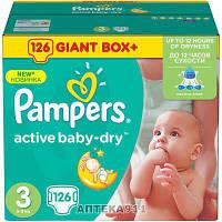 Подгузники для детей PAMPERS Active Baby (Памперс Актив Бэби) 3 от 5 до 9 кг 126 шт NEW