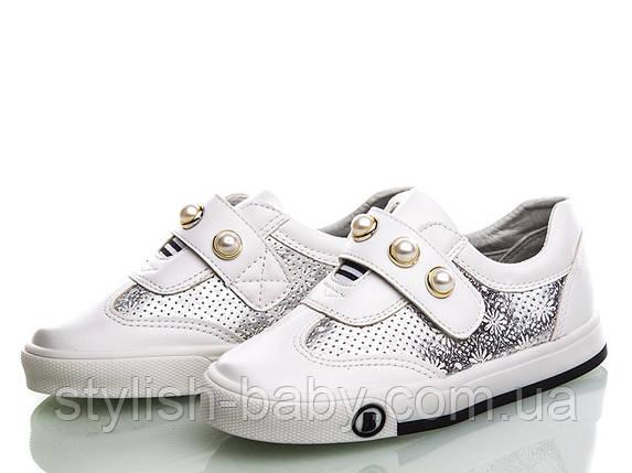 Детская обувь в Одессе. Детская спортивная обувь бренда Kellaifeng (Bessky) для девочек (рр. с 26 по 31), фото 2