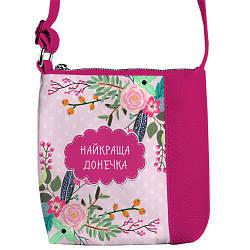Розовая сумочка для девочки с принтом Лучшая доченька
