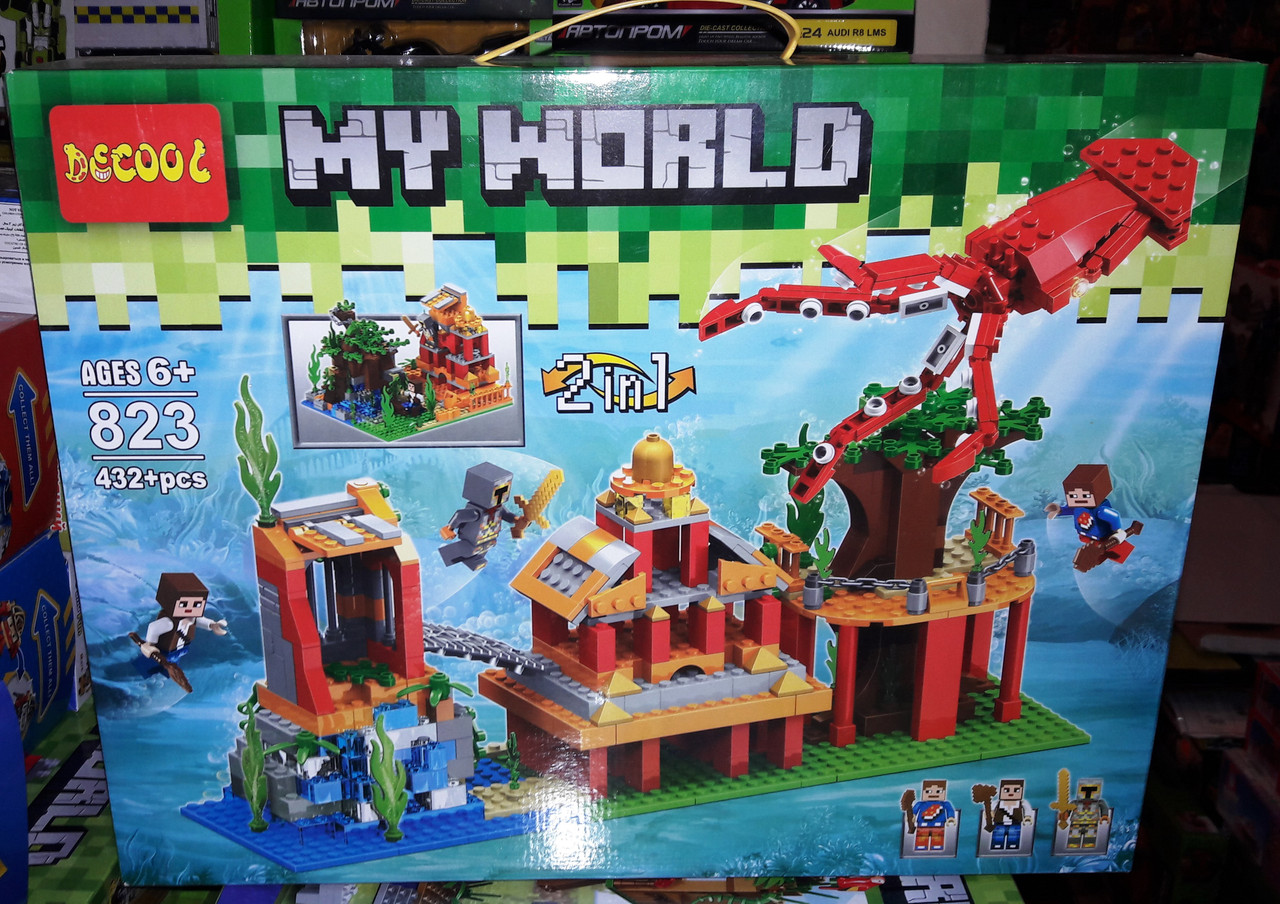 Конструктор Decool 823 Minecraft Майнкрафт Подводный мир 2в1 432 деталей