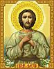 """Схема для вышивки крестом на канве Аида №16 """"Святой Алексий"""""""