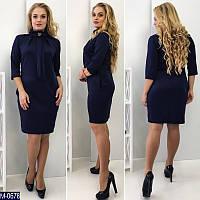 Женское платье в деловом стиле мод.68