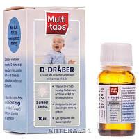 Диетическая добавка с витамином Д3 Мульти-табс D3 капли флакон 10мл