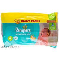 Подгузники для детей PAMPERS Active Baby (Памперс Актив Бэби) Maxi (Макси) 4 от 8 до 14 кг 106 шт