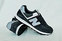 Мужские кроссовки New Balance 574 размер 42, 43, 44, 45, 46