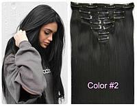 Волосы на заколках ТЕРМО 7 прядей №2 темный шоколад длина 60см