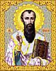 """Схема для вышивки крестом на канве Аида №16 """"Святой Василий Великий"""""""