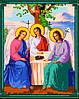 """Схема для вышивки крестом на канве Аида №16 """"Святая Троица Старозаветная"""""""
