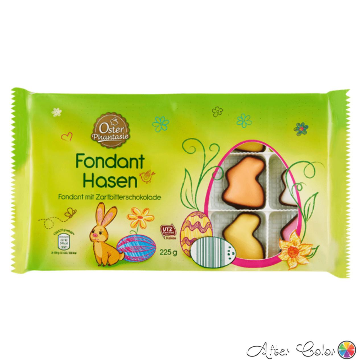 Пасхальные Конфеты в форме зайчиков «Fondant Hasen», 225 g. Германия