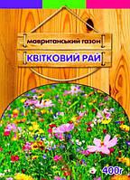 Семена газонной травы мавританский «Цветочный рай» 400 г
