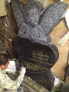 Детский памятник № 58