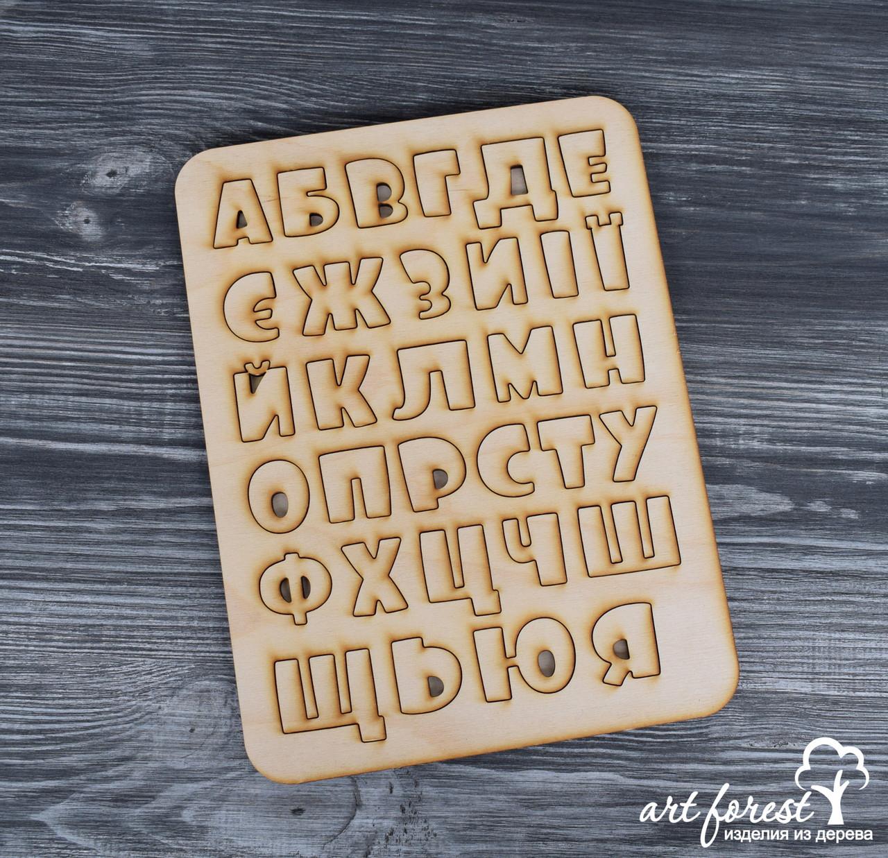 Деревянный алфавит вкладыш (пазл)  украинский