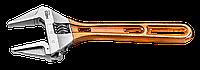Ключ разводной NEO tools 03-023