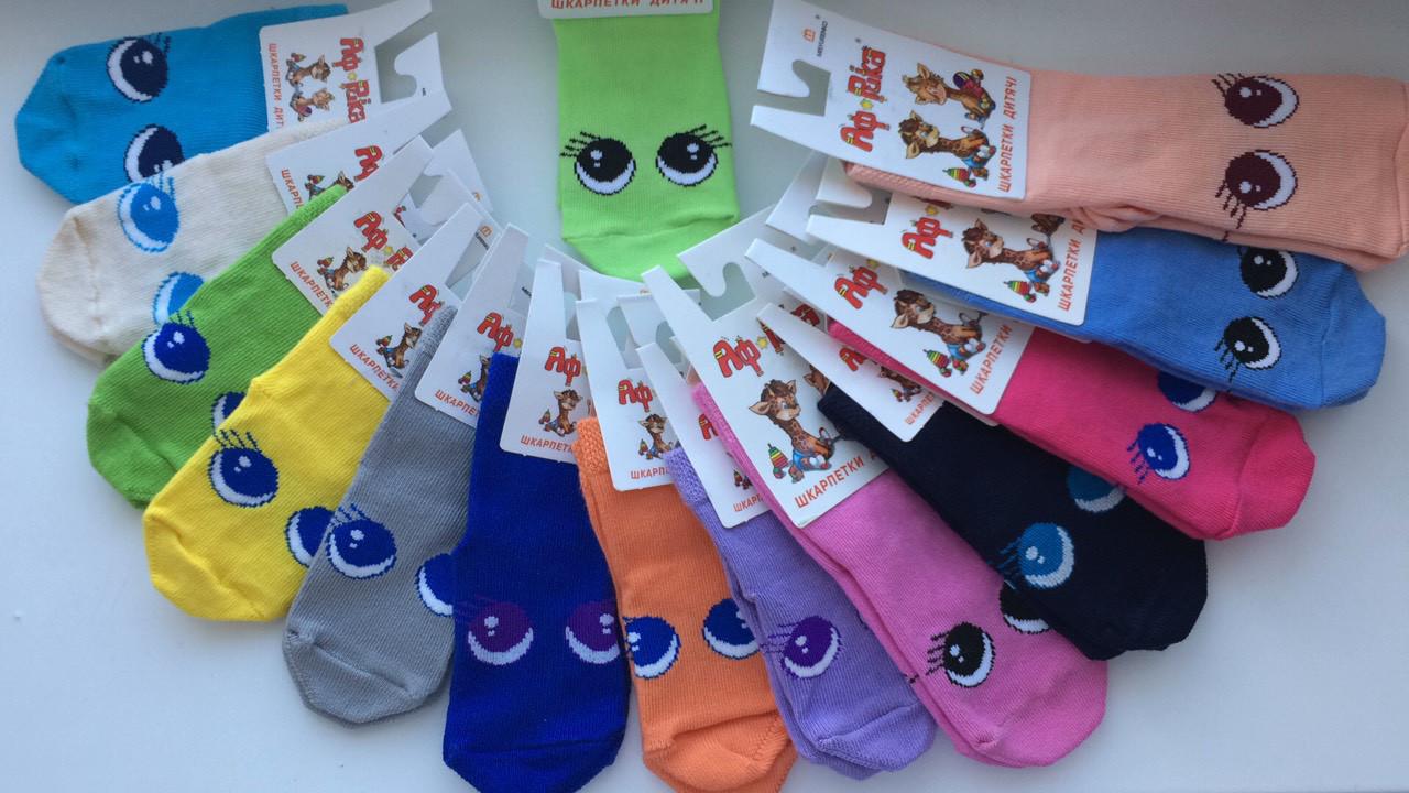 Шкарпетки дитячі демісезонні Африка, розмір 8-10