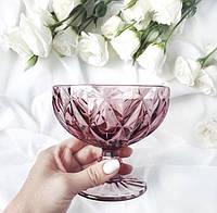 """Креманки из цветного стекла """"Ромб"""" аметист розовый. Цветные креманки, винтажные креманки"""