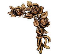 Розы на памятник