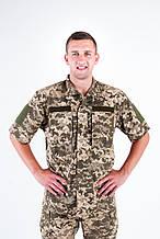 Рубашка Военно-полевая ЗСУ пиксель из Рубашечной ткани