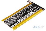 Аккумуляторная батарея Asus PadFone Infinity T004 2400 mAh  ОРИГИНАЛ. Гарантия: 12 месяцев
