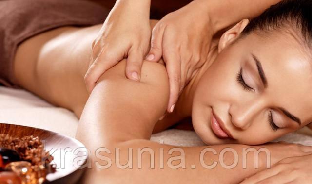 Основы лаосского массажа