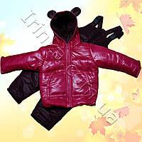 Демисезонный костюм из плащевки для девочки Кроша (9 мес-2,5 лет)