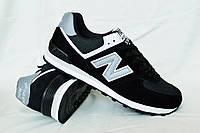 Мужские кроссовки New Balance 574 размер 41