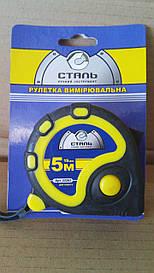 Рулетка Сталь 22203 5 м х 19 мм
