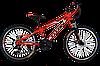 "Велосипед горный Titan Forest 24""×12"" (Orange-Black-White)"