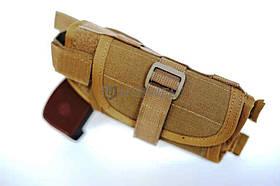 Тактическая кобура-трансформер для ПМ, ТТ, Форт и других пистолетов - цвет Coyote (койот)