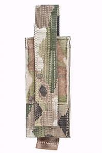 Подсумок для ножниц Mil-spec Multicam (Мультикам) от Hofner