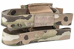 Подсумок для 2-х подствольных гранат ВОГ - серия Mil-spec Multicam от Hofner