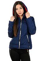 Синяя женская короткая куртка
