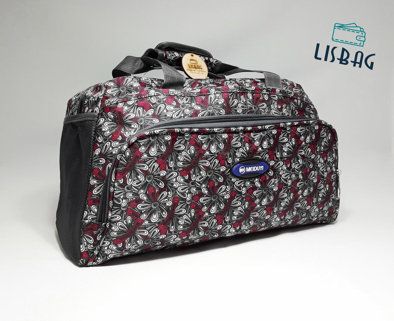 d66d6431ffeb Спортивная сумка на каждый день прикольный принт прочная, новинка ...