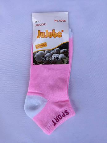 Носки женские спортивные JuJube 36-41, фото 2