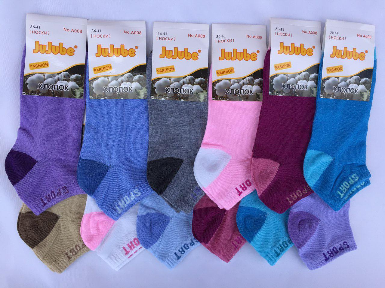 Носки женские спортивные JuJube 36-41