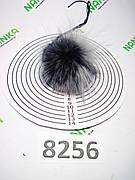 Меховой помпон Енот, Т. Синий с б\к , 7 см, 8256