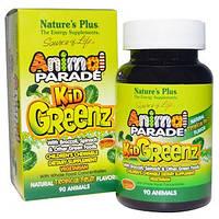 Nature's Plus, Источник жизни, Таблетки для детей в форме животных из зеленых овощей, Натуральный вкус тропиче