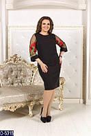 Праздничное нарядное платье футляр рукава сетка+вышивка купить от производителя большой размер 50-54