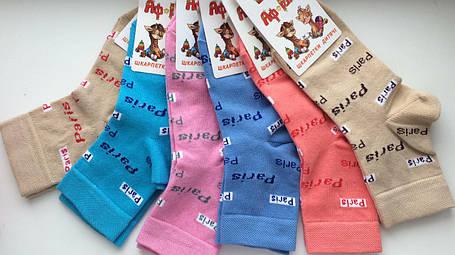 Носки деми детские Африка, размер 18, разные цвета, фото 2