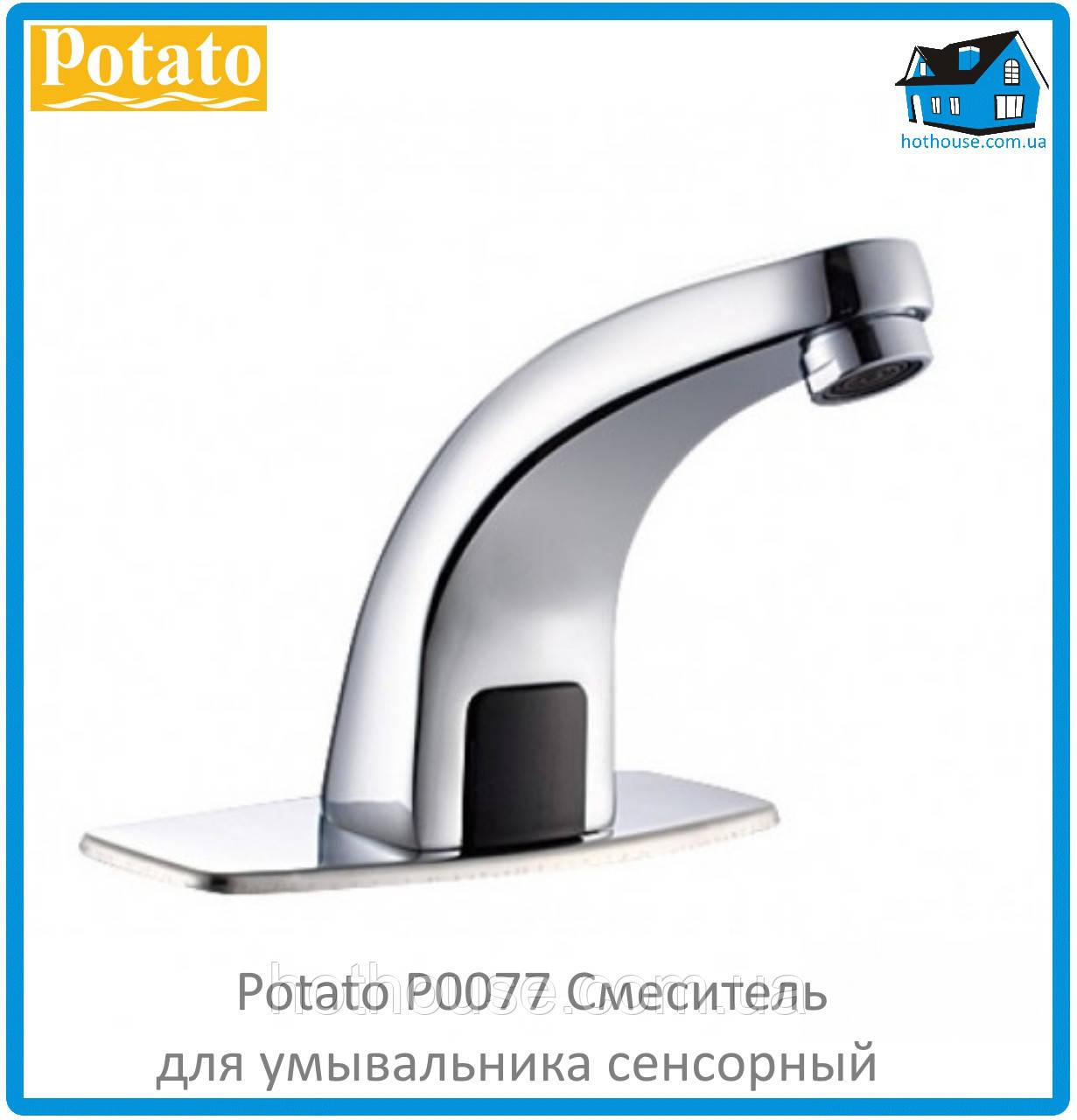 Смеситель для умывальника сенсорный Potato P0077