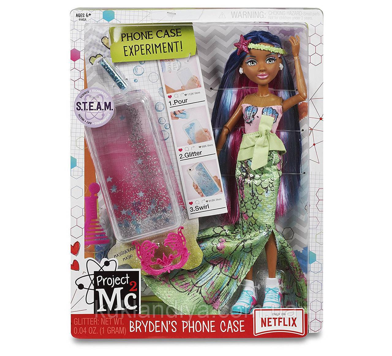 Кукла Project Mc2 Брайден Чехол для телефона