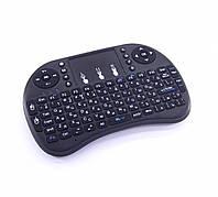 Клавиатура беспроводная мини с тачпадом и подсветкой клавиш