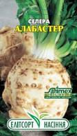 Семена сельдерея Алабастер 0,5 г