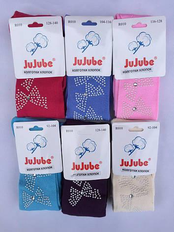 Колготки на девочку 92-164 JuJube с камнями, фото 2